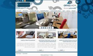 Office Now Web Design by KarimStudio