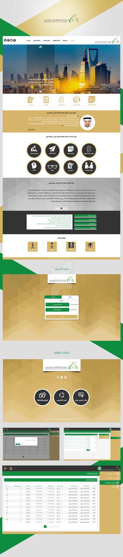 General Commission for Audiovisual Media | KSA by KarimStudio