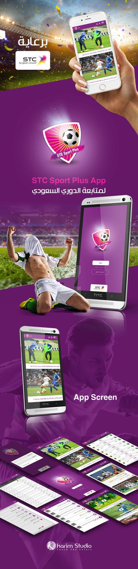STC Sport Plus | UI/UX Mobile app by KarimStudio
