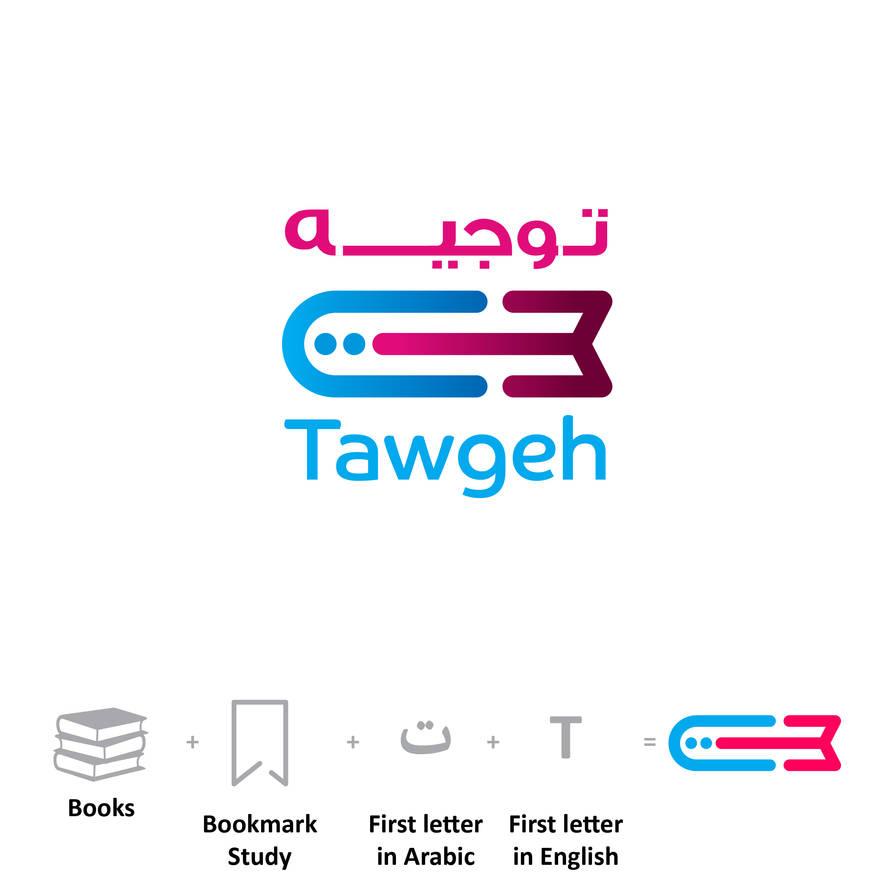 Tawgeh | logo by KarimStudio