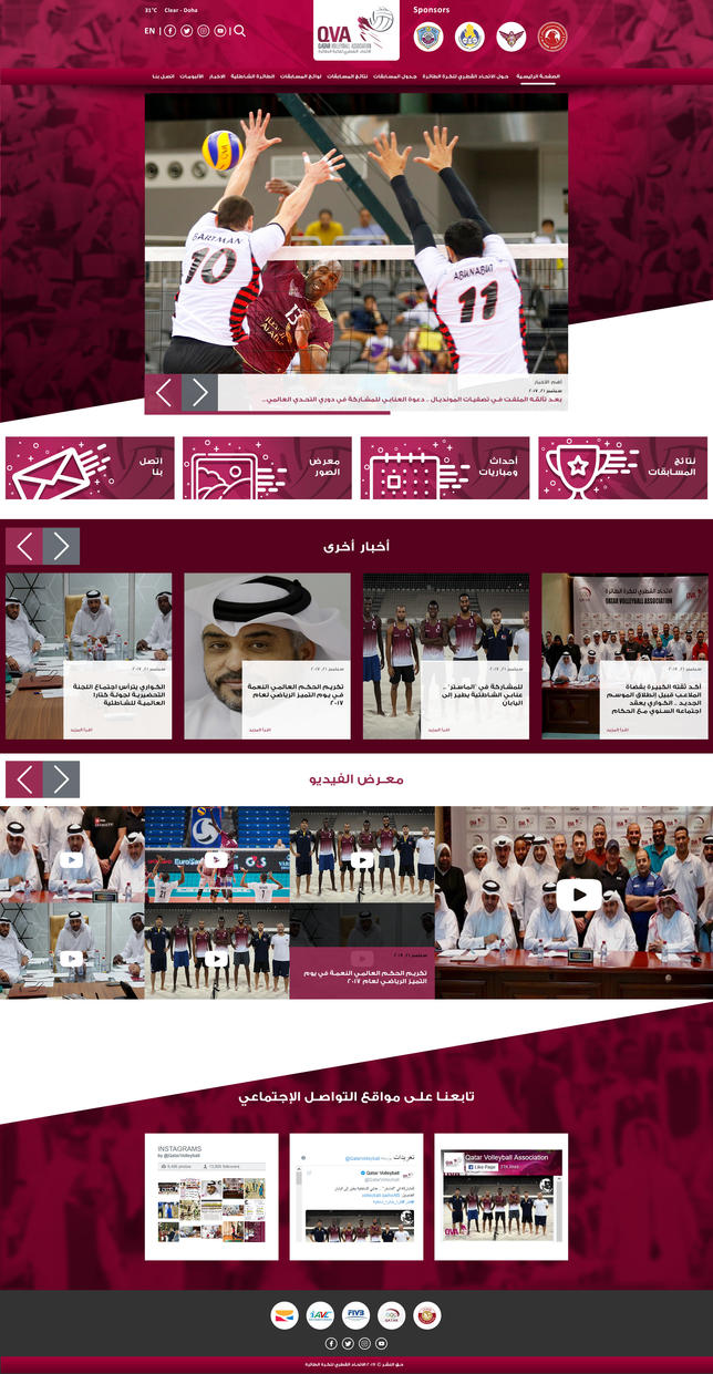 Qatar Volleyball Association Website by KarimStudio