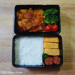 Curry Bento by ErisConstance