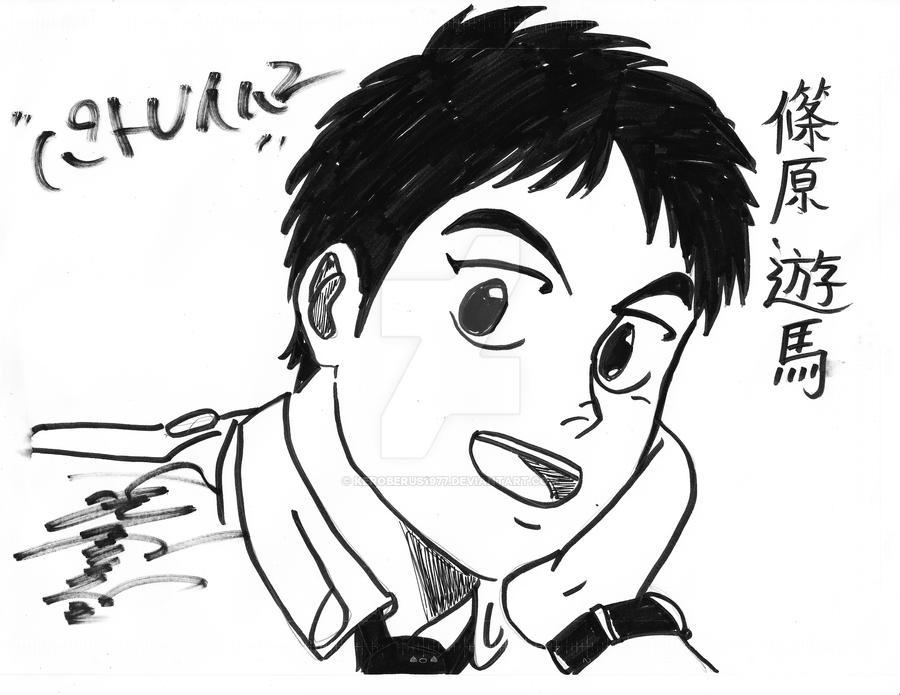 Shinohara Asuma - autographed by Keroberus1977