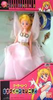 Sailor Moon R Queen Serenity by aleena
