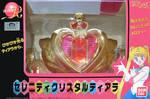 SM R Neo Queen Serenity Crown - Bandai Japan