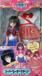Sailor Stars Sailor Saturn Beauty Change Doll by aleena