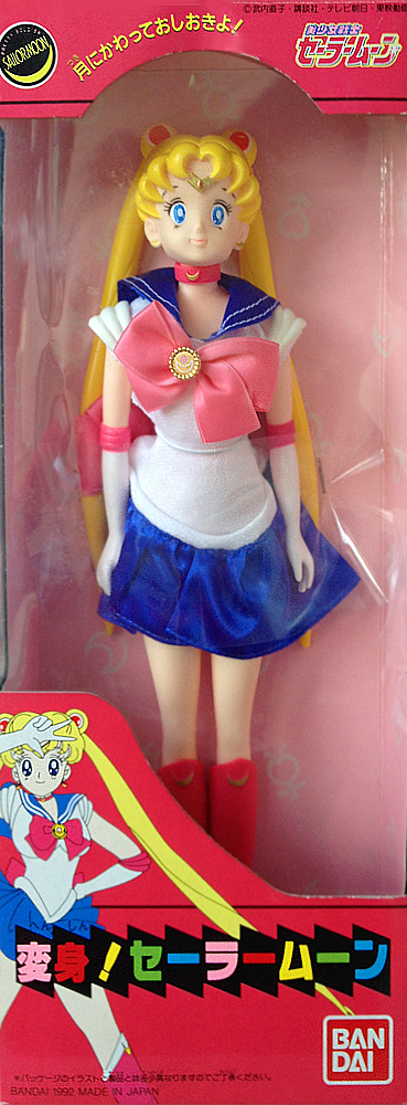 Bandai Japan 1st Sailor Moon Doll by aleena