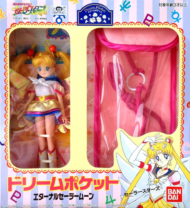 Bandai Japan Eternal Sailor Moon Dream Pocket Doll by aleena