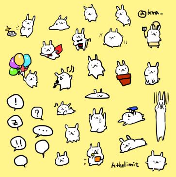 my mascot sticker by kthelimit