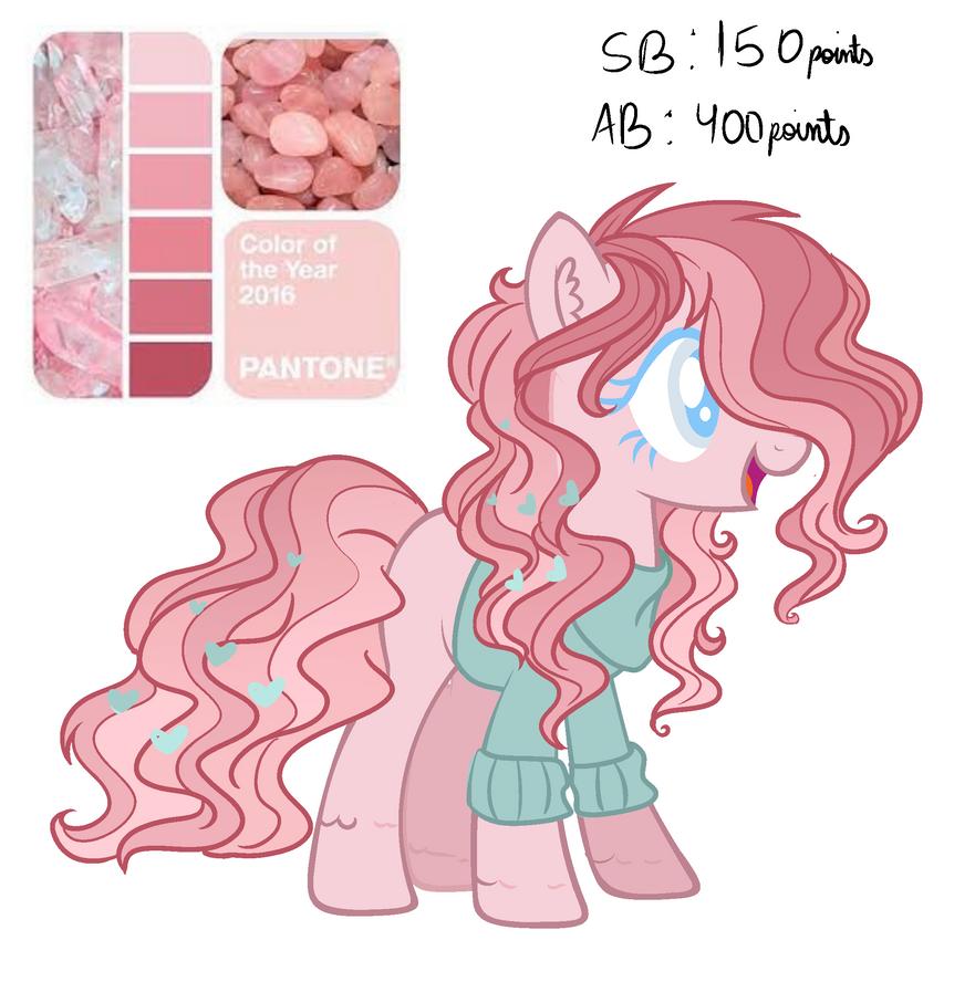 ADOPT Pony[OPEN] by TreeGreen12