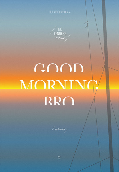 Good Morning Brother : Good morning bro by layer on deviantart