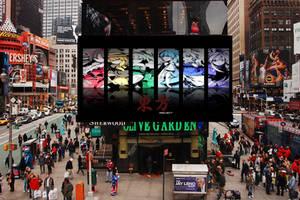 Touhou Hijack: Times Square