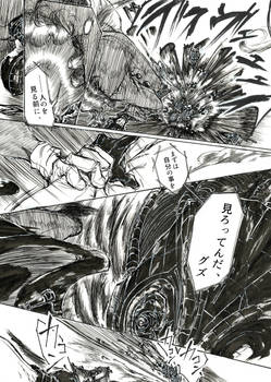 Manga : Trip the if World -Guns Abel ver.-