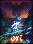 Ori and the Blind Forest Cover Art Fanmade