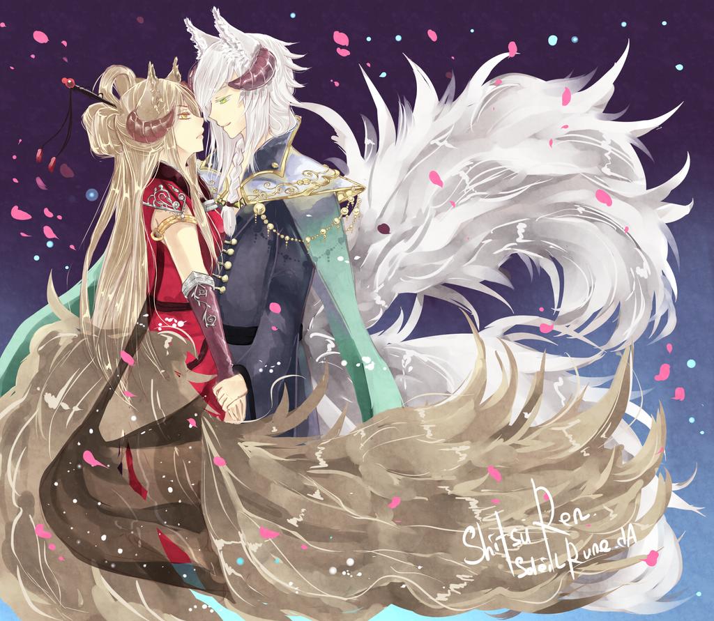 ShitsuRen :  Love Fury by SoleilRune