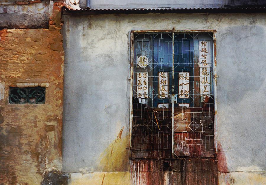 Mystery door by krigl