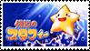 Densetsu no Starfy Stamp by StampPKU