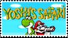 Yoshi's Safari Stamp by StampPKU