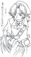 LinkxSheik      +inked+ by X-satsuki-X