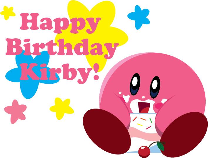 happy birthday kirby by gemstonelover49 on deviantart