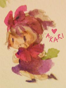 Hakiru's Profile Picture
