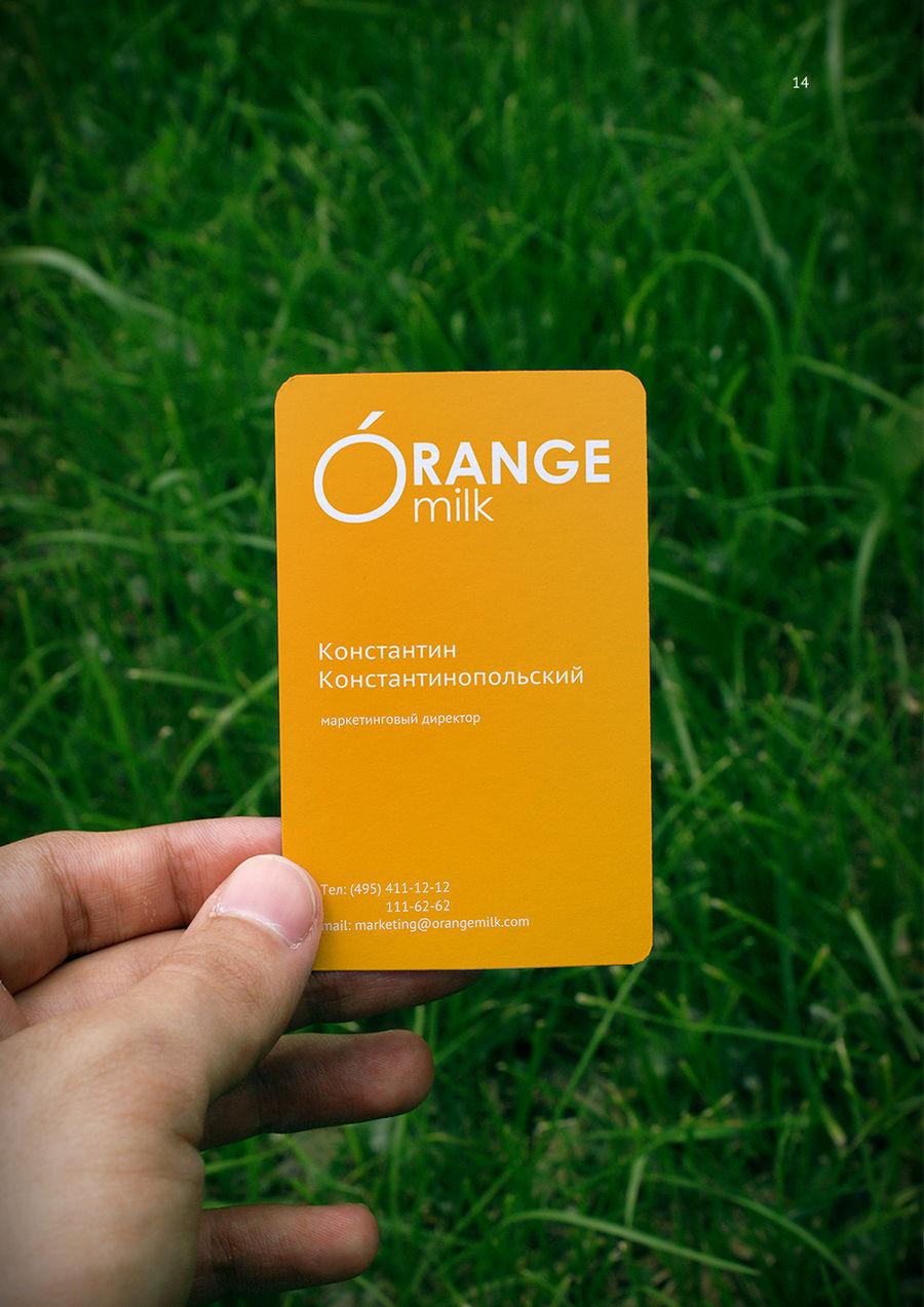 Orange milk: identity 1 by samuraydesign