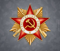 Order of the Patriotic War by samuraydesign