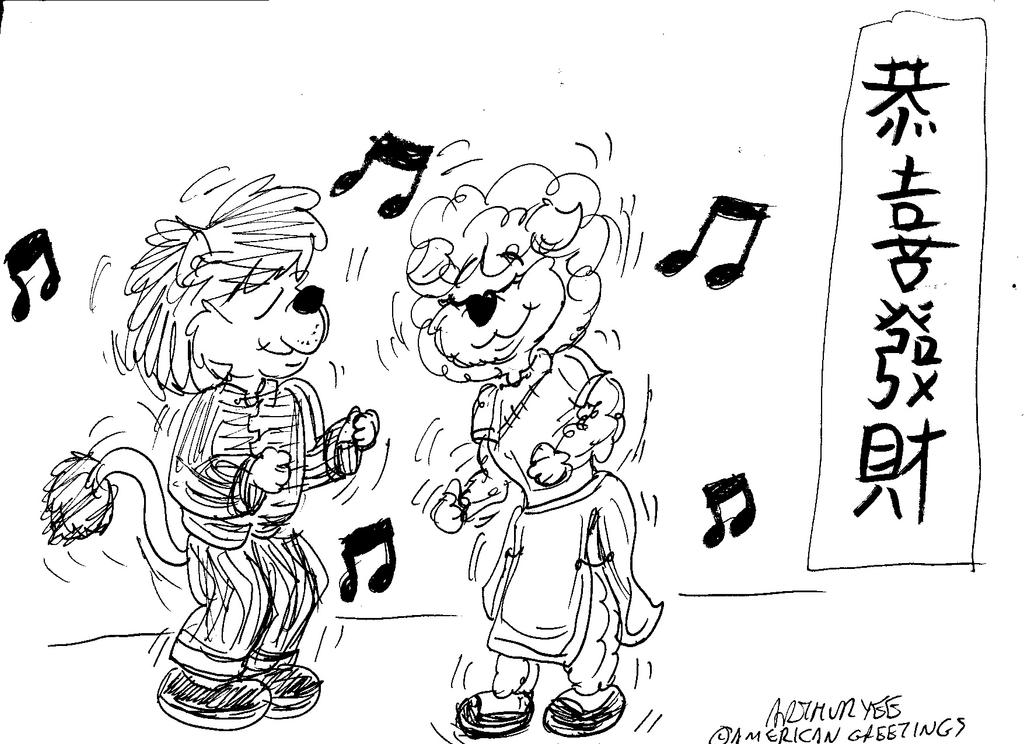 A Lion Dance for the Year of the Lamb by Artytoons