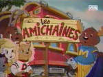 Les Amichaines- We Are All One.