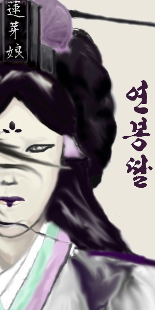 Yeon Tal by hentousen