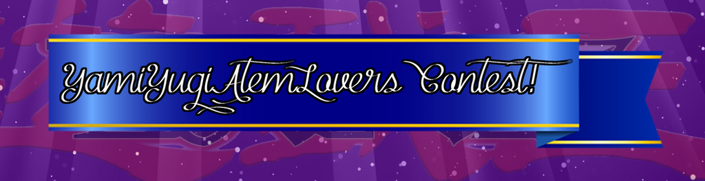 Yamiyugiatemlovers Logo For Contests By Artworx88- by Sissie131