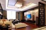 Chinese Style Living Room -4