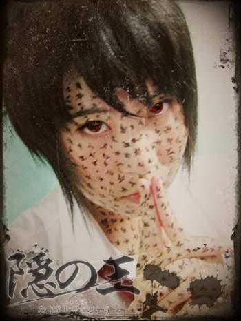 Nabari - Miharu Shinrabanshou by r-kira