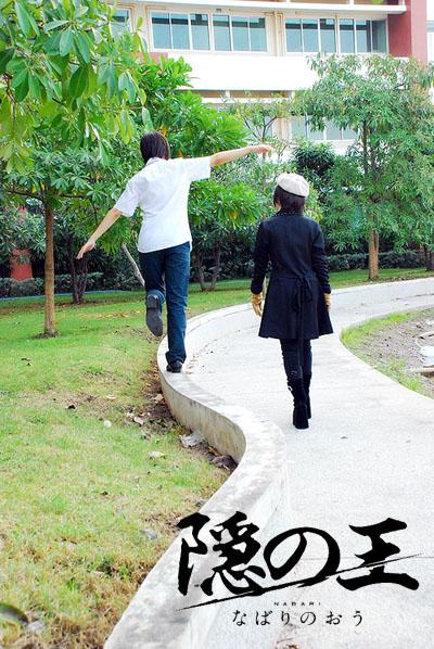 Nabari - Miharu and Yoite by r-kira