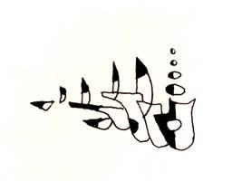 saxophone by C-Y-Y-A