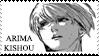 Arima Kishou stamp by sarachan1818