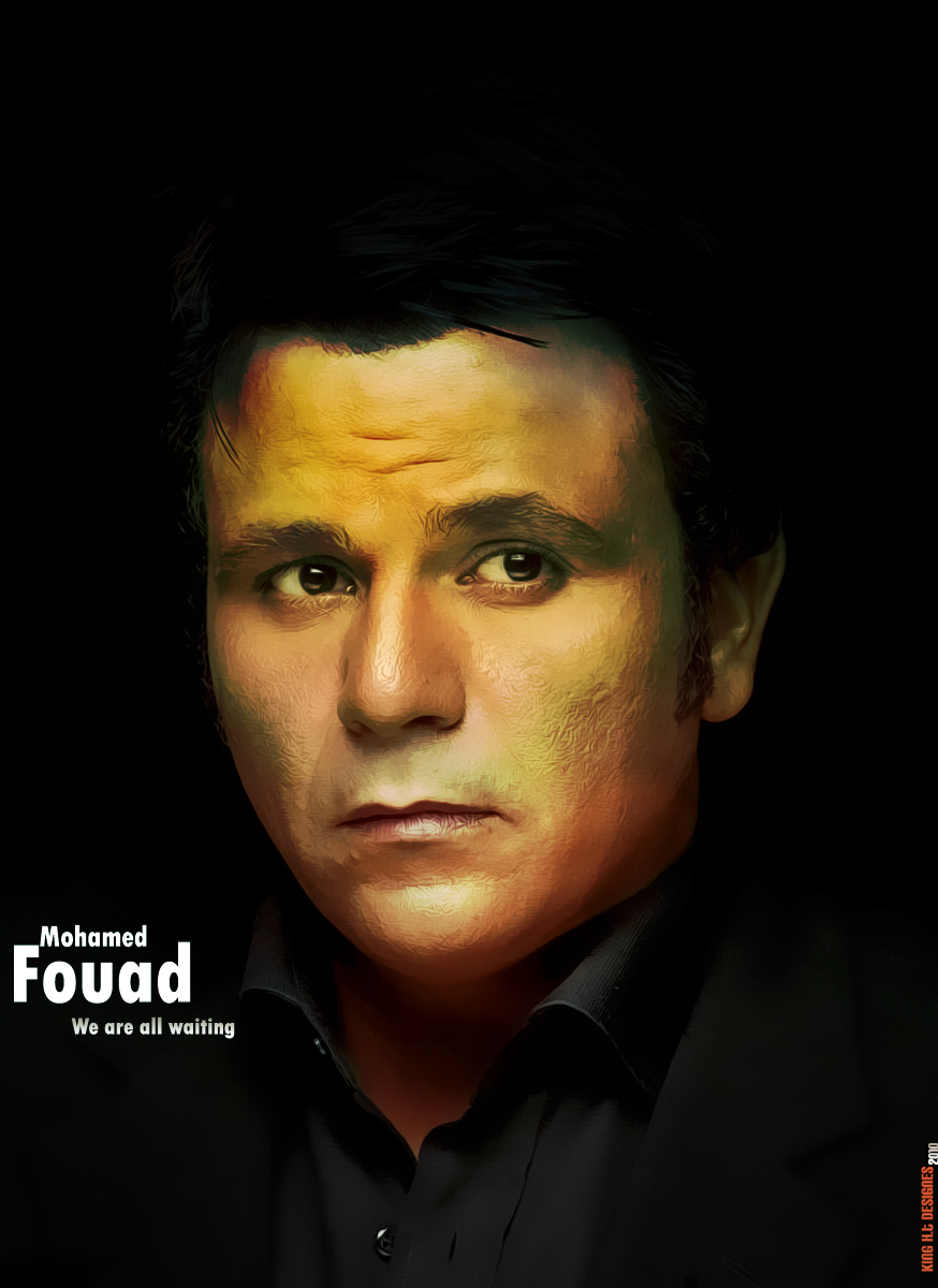 Mohamed Fouad by Se7s1989 Mohamed Fouad by Se7s1989 - mohamed_fouad_by_se7s1989