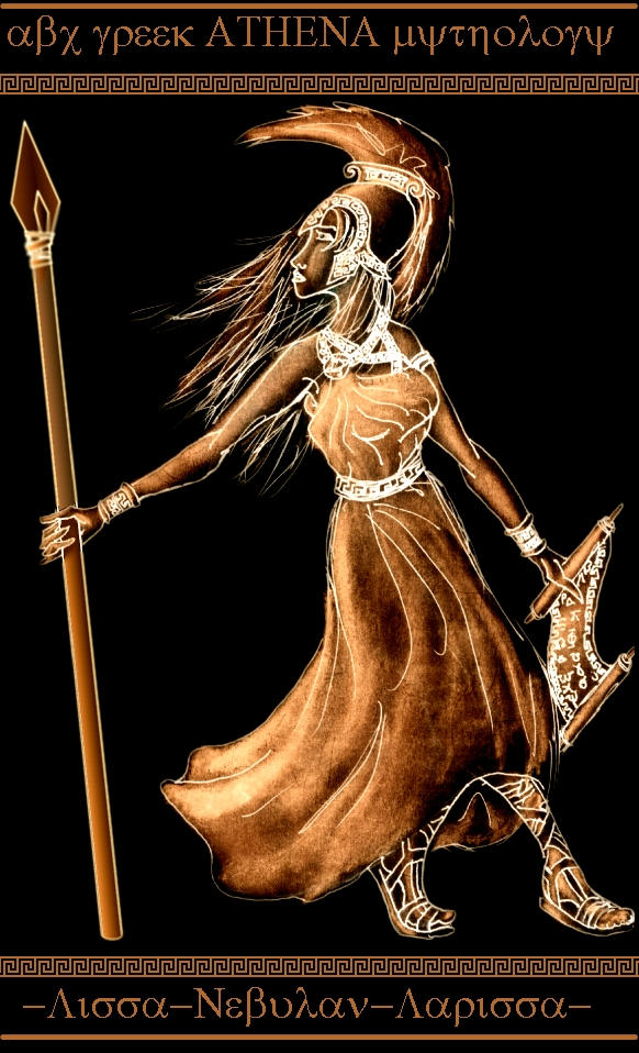 Copyright 2004-2014 DeitiesOfMyth from DeviantArtAthena Goddess Of War And Wisdom