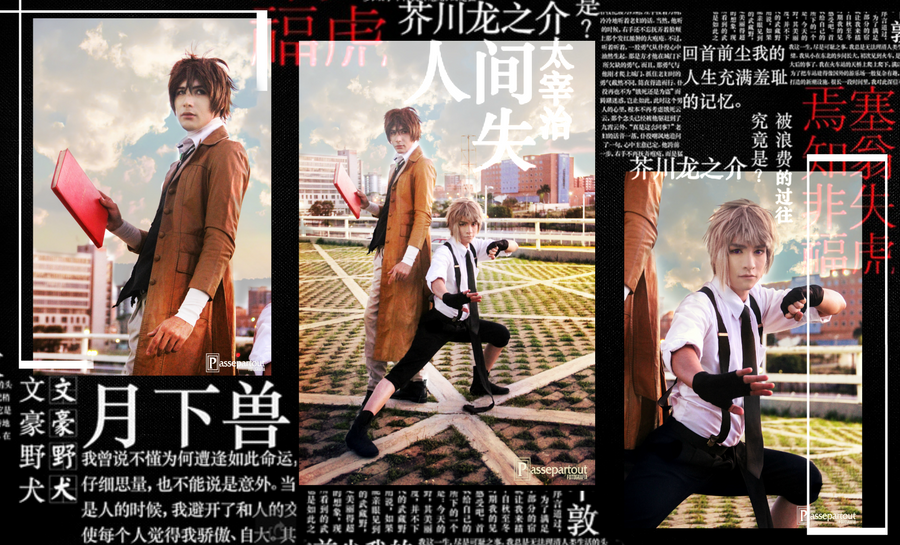 Bungo Stray Dogs - Dazai x Atsushi by JhonkunAGM
