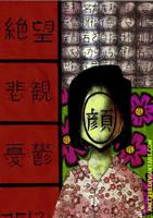 Kanji by Anett98