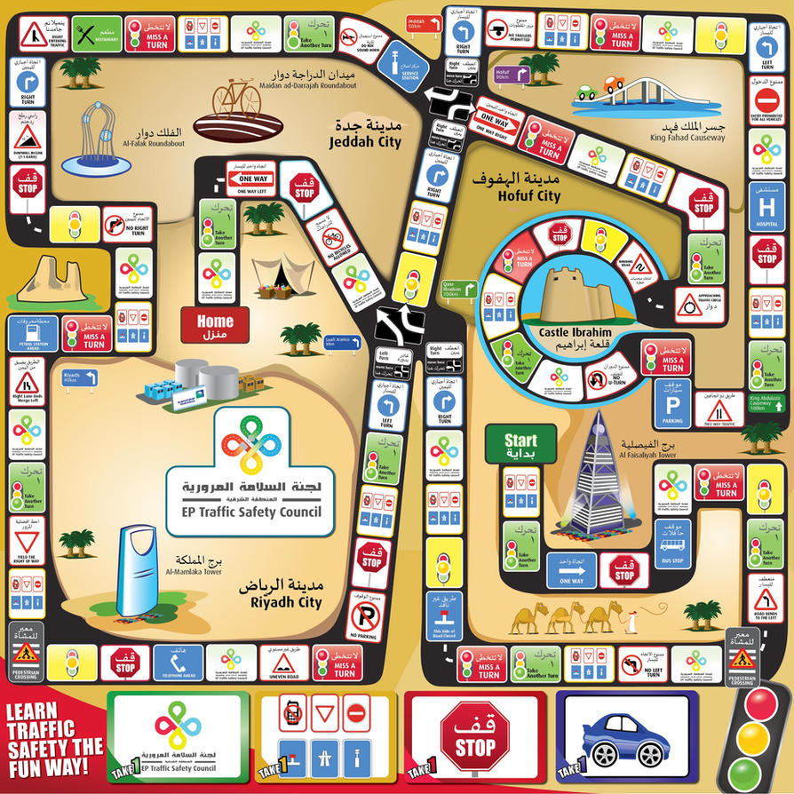 Traffic Safety Board Game By Rosslee On DeviantArt