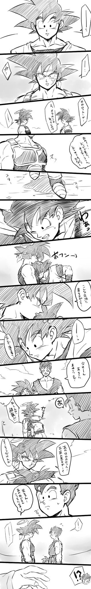 Bardock meets Goku  by leylaxdbz