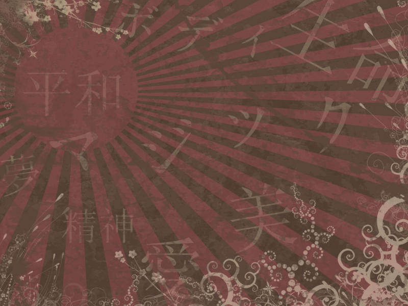 Japanese Kanji Wallpaper Kanji Wallpaper by Jinxywinxy