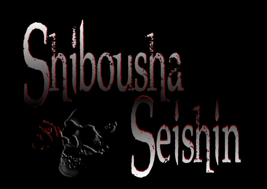 shibousha's Profile Picture
