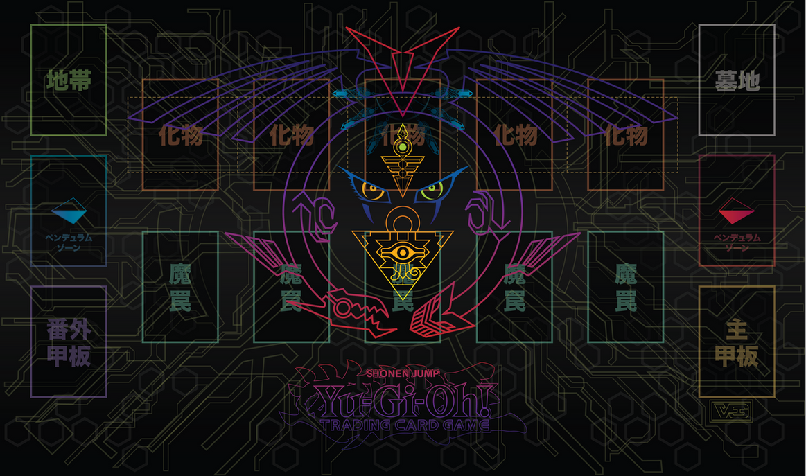 Yugioh Mat With Link Zones.Yu Gi Oh! Playmat Concept By Teews666 On ...