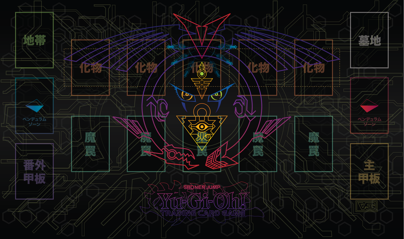 Yu gi oh playmat concept by teews666 on deviantart for Yugioh mat template