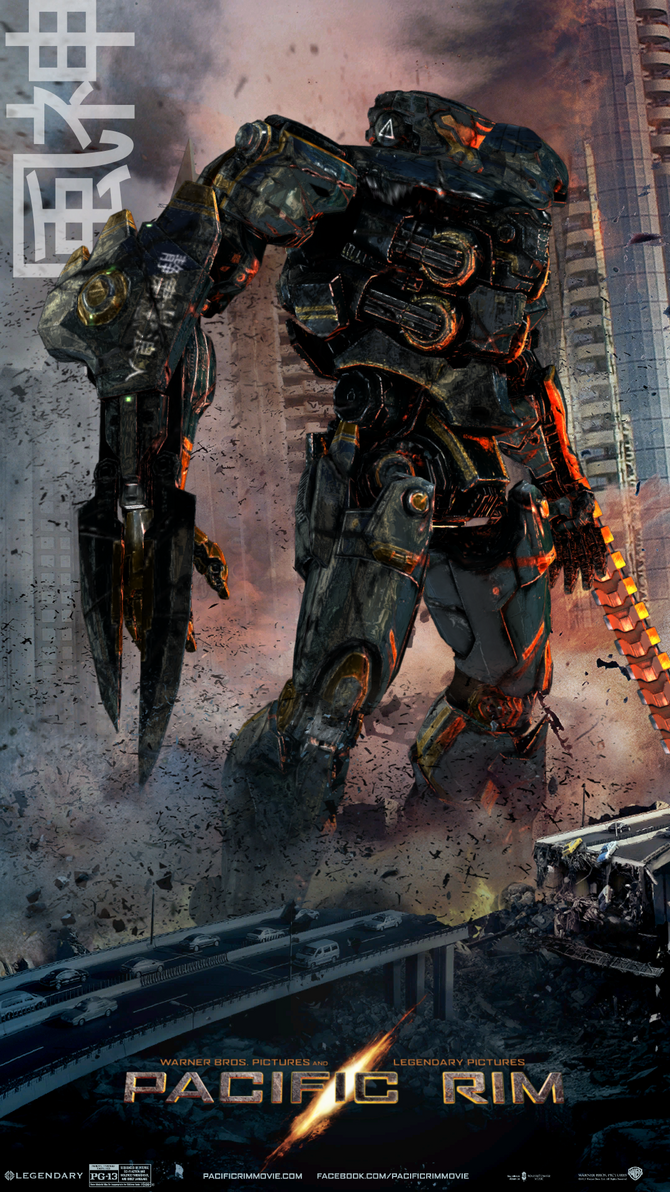 Pacific Rim - Jaeger Fujin Poster 01 by teews666 on DeviantArt Pacific Rim Jaeger Posters