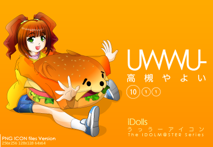 The IDOLMASTER Yayoi icon PNG by idolls