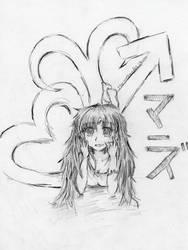 Mars/Aries Sketch