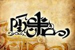 ramadan karim 2
